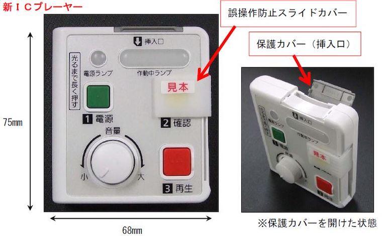 listening-center-ic