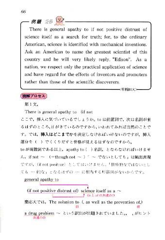 ポレポレ英文読解プロセス50の詳しい内容01