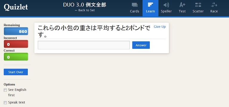 duo-site-learn