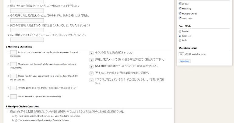 duo-site-test1