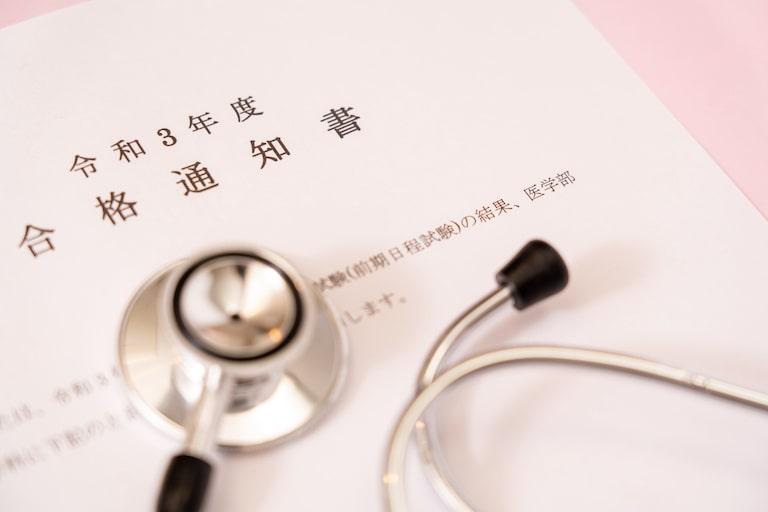 京都の医学部受験事情